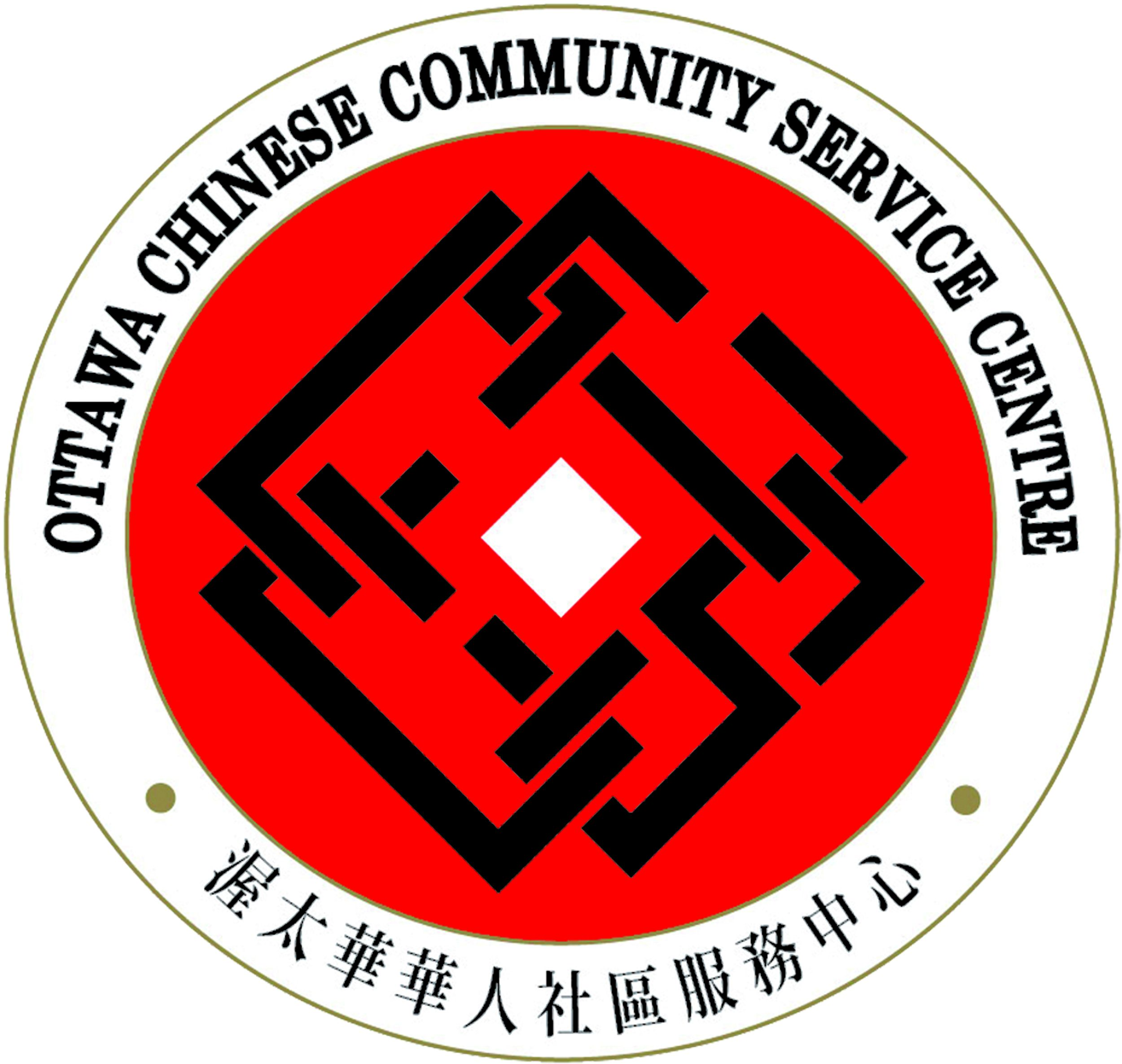 OCCSC1