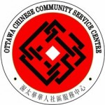 OCCSC logo_resized
